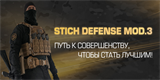 DEFENSE MOD.3