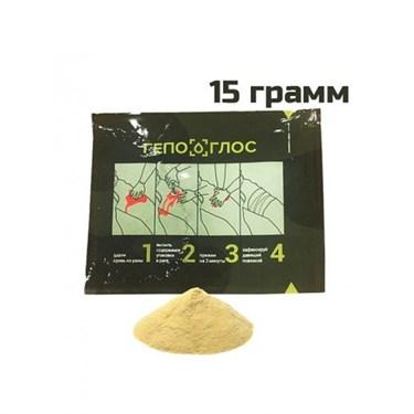 Средство гемостатическое ГЕПОГЛОС в гранулах 15 г - фото 19931