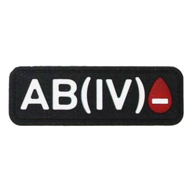 """Патч ПВХ """"Группа крови"""" AB (IV) Rh- - фото 20596"""