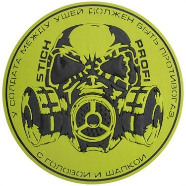 """Патч ПВХ """"Противогаз"""" (90х90 мм) - фото 21212"""
