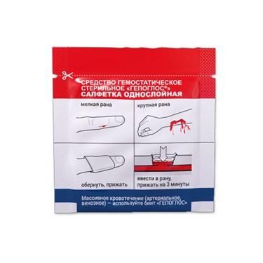 Салфетка кровоостанавливающая ГЕПОГЛОС 8x10 см